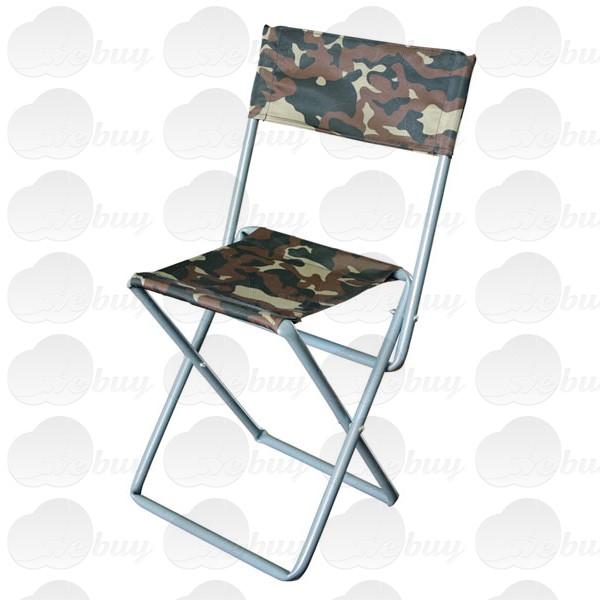 """Складной стул для рыбалки и туризма """" Недорогие туры с посещением современных достопримечательностей и выставок"""