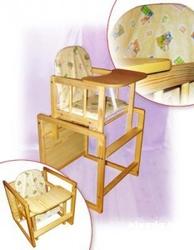 детский стол для кормления трансформер