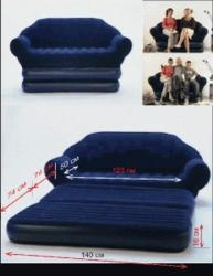 Диван кровать надувной