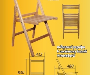 как сделать раскладной стул трансформер своими руками
