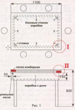 Стол трансформер своими руками чертежи механизма